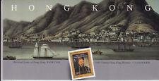 Hong Kong 1986-7 Portraits and Scenes Presentation Pack SG525-8,534-7 MNH