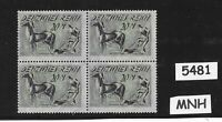 #5481     Germany 1921 MNH Plowman's stamp block / Watermarked / 20M  WWI Weimar