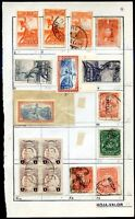 MEXICO 16 STAMPS LOT, VERY NICE!