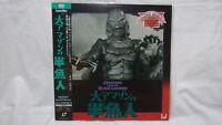 CREATURE FROM THE BLACK LAGOON Laserdisc LD Japanese Subtitles