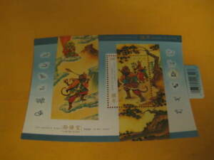 2004 Canada Mint Miniature Sheet on Year of the Monkey - MNH