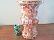 New listing Antique Chinese Export Porcelain Vase Orange Canton Mandarin Or Fitzhugh Pattern
