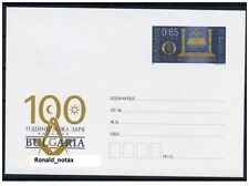 INTERO 100° ANNIVERSARIO LOGGIA ZARIA IN BULGARIA MASONIC MASSONERIA FREEMASONRY