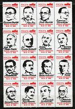 "Poland - Polska -   Mail ""Solidarity"" - (Silesian region - Dabrowski)"