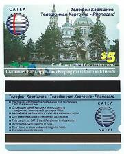 KAZAKHSTAN - Alcatel - Cathedral first issue $5  CATEA SATEL  MINT Neuve