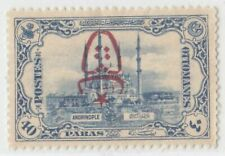 TURKEY 1917 PTT ISSUE 40 PARA INVERTED OVERPRINT  ISFILA 852SE55 = SCOTT 540a