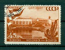 Russie - USSR 1947 - Michel n. 1133 x - Canal de la Volga