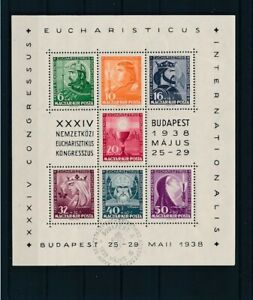 D132107 Eucharistic Congress 1938 S/S MNH Sc. B94 Hungary Cancel at bottem