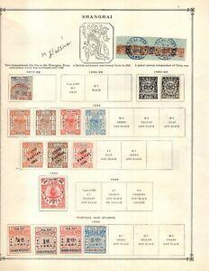 Kenr2: Shanghai Collection from 1840-1940 Scott Intern Bound Album