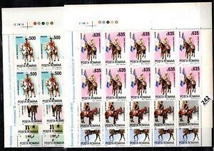 PG 10X ROMANIA 1995 - MNH - HORSES, MILITARY UNIFORMS