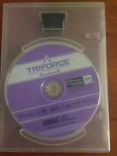 The Key Of Avalon 1.30: Chaotic Sabbat (client) (Rev C) for Sega Triforce GD-Rom