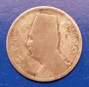 Egypt 5 Mils 1368 ( 1929)