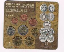 GREECE GRIEKENLAND 2006 EURO COIN SET BU