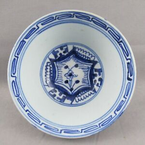 Chinese Kraak Ming Dynasty Blue & White Wanli period bowl