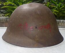 ANTIQUE WWII WORLD WAR II JAPANESE CIVIL DEFENSE HELMET