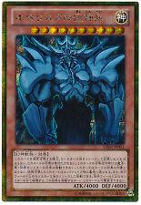 Yu-Gi-Oh!!  GS06-JP001  Obelisk the Tormentor - GoldSecret New  Japan