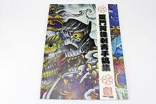 KOI Skull Hannya Flower Ghost Dragon Lion Tattoo Flash Book drawing Outline