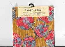 JAPANESE FABRIC,EMIKO TAKAHASHI  FAT QUARTER ,LONG OOP.