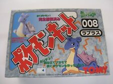 Tomy Pokemon Lapras Wind Up model kit #008