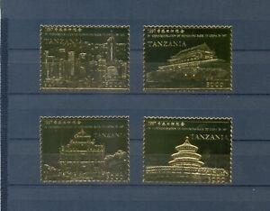 TANZANIA 1997 COMMEMORATION HONGKONG BACK TO CHINA ARCHITECTURE  GOLD  MNH