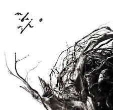 Negura Bunget - Virstele Pamintului CD 2011 digi atmospheric black metal Romania