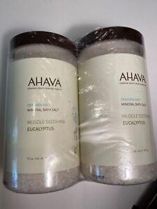 Ahava Dead Sea Salt Mineral Bath Salt Muscle Soothing Eucalyptus 32oz Lot Of 2