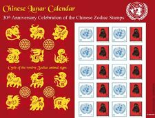 ONU 2010-chino calendario lunar-hoja De Sellos Personalizados Tipo 1-Estampillada sin montar (S36)