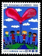 JAPÓN 1995 2229 UNESCO   1v.