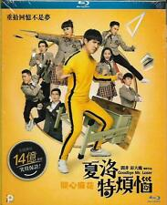 Goodbye Mr. Loser Blu Ray Ma Li Ai Lun Yin Zheng NEW Eng Sub Comedy R0
