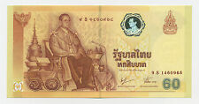 Thailand 60 Bath 2006 Pick 116 UNC Uncirculated Banknote