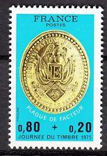 FRANCE TIMBRE NEUF  N° 1838 ** journee du timbre plaque de facteur