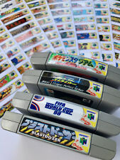 Japan Nintendo 64 N64 Sticker Labels (For All 196 Custom Japan Game Stickers)