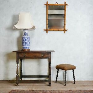 Antique French 19th Century Stool