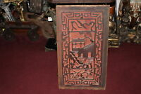 Antique Chinese Wood Carved Panel Raised Relief Birds Village Scrolls Large