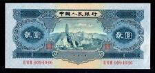 1953 CHINA BANKNOTE<<< >>> 2 YUAN~~  UNCIRCULATED ~~HIGH GRADE
