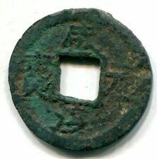 China, Southern Sung Dynasty, S#1053 Cash, Emperor Tu Tsung, 1265-74 Year 5