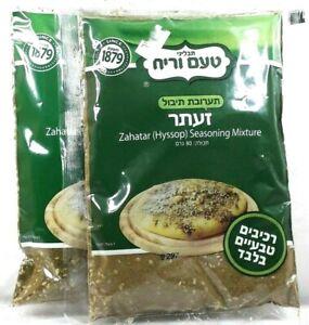 2pcs ZAATAR organic za'atar Spices Sesame blend holy land zatar hyssop seasoning