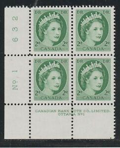1954 Canada SC# 338 LL Queen Elizabeth II Plate No. 1 Plate Block M-NH Lot # 097