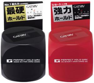 mandom GATSBY Men's Short Hair Styling Wax PERFECT HOLD WAX 60g Japan import NEW