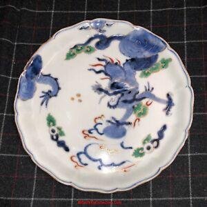 Japanese 18thC Edo Arita Ko-Imari Porcelain Plate of Dragon