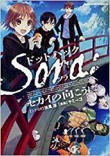 Japan manga: .hack/ Sora:Sekai no Mukou ni