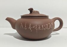 Vintage / Antique Yixing Clay Teapot - Of Top Incised & Signed*