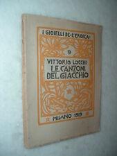 I Gioielli dell' EROICA - Le canzoni del Giacchio / Vittorio Locchi