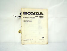 HONDA SNOW BLOWER HS35 PARTS CATALOG (#219)