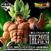 Banpresto Dragon Ball Super Broly THE 20TH FILM Kuji A Prize King Clustar Figure