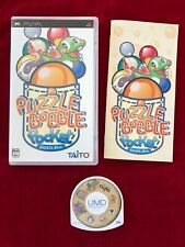 Puzzle bobble pocket sony PSP japan complet