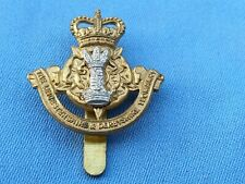 The Leicestershire&Derbyshire Yeomanry cap badge.