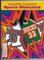 A Sports Illustrated Magazine ~ April 19 1971 ~ Knicks Bucks NBA Reed Alcindor