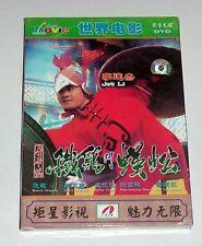 """Jet Li Lian-Jie """"Last Hero in China"""" Yuen Wo-Ping HK 1993 Martial Arts DVD"""
