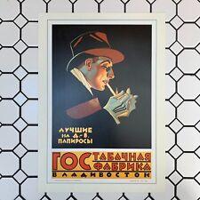 "Vintage Soviet Advertising Poster 1925 Best cigarettes Vladivostok 11.5x16"""